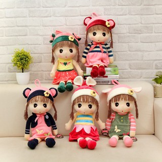 【Hot Sale】 Baby Princess Cute Doll 45 CM Kids Birthday Lovely Girl Toys