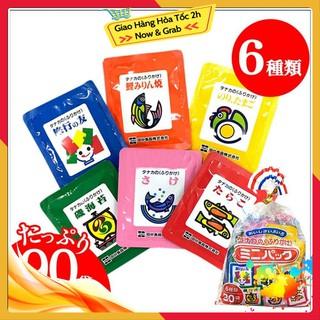 [ Lẻ 1 gói ] Gia vị rắc cơm 6 vị 30 gói nhỏ Nhật Bản thumbnail