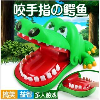 [SALE] – Đồ chơi cá sấu cắn tay bất ngờ (BAO0342)