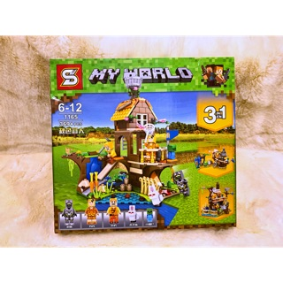 (Minecraft) LEGO khu VUI CHƠI 3in1 (369 mảnh)