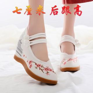 Giày Hán Phục cm Xinh Xắn Dành Cho Nữ
