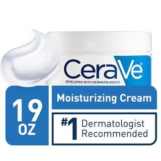 Kem dưỡng ẩm Cerave moisturizing cream cho da mặt và toàn thân , kem cấp ẩm Cerave, hàng chính hãng Mỹ luckily1702 thumbnail