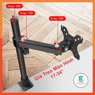 Giá treo màn hình Arm Monitor ( tay 20cm ) - Xoay màn 360 độ