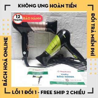 [Hàng Loại 1] Máy sấy tóc 3 tốc độ, 1600W NagaNAG1604 có chế độ sấy mát dành cho tóc dễ hư tổn thumbnail