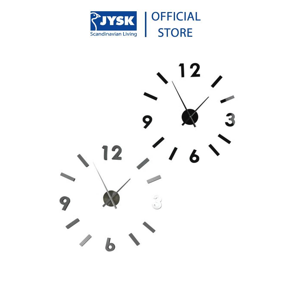Đồng hồ treo tường JYSK VERNER aluminium; DK50xH3cm