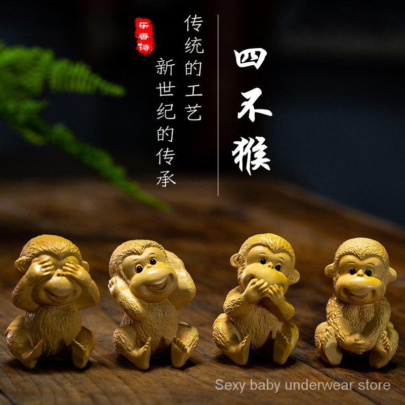 "Boxwood Craft Hand Pieces Zodiac Monkey Four Don't Wait Four ""Don't"" Monkey Mascot Animal Crafts Car Small Ornaments"