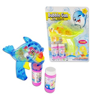 Đồ chơi cá heo thổi bong bóng đáng yêu chất liệu an toàn cho bé trên 3 tuổi - Giao màu ngẫu nhiên