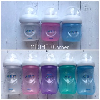 [Đủ màu] Bình sữa chống đầy hơi Philip Avent Avent 125ml 260ml 330ml tách set thumbnail