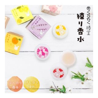 Nước hoa khô Kyoto Nhật Bản 4,2g thumbnail
