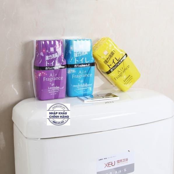 Hộp khử mùi Thơm phòng toilet Nhật Bản (đủ mùi)