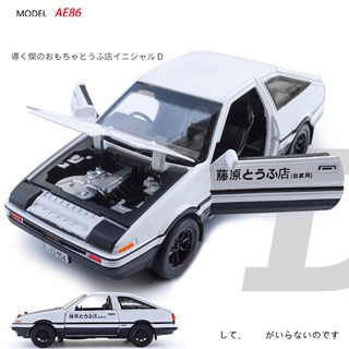 1:28 Toy car INITIAL D AE86 metal toy alloy car diecasts & toy vehicles car
