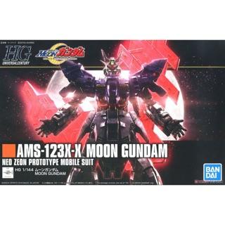Mô hình Gundam HG MOON