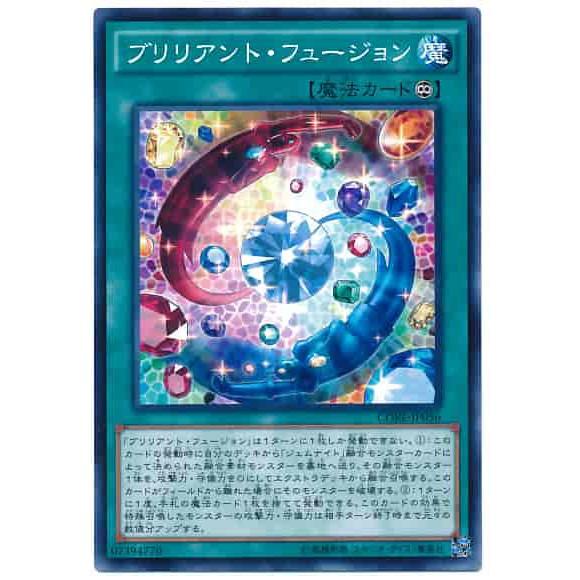 Thẻ Bài Yugioh: Brilliant Fusion CORE-JP056 Common