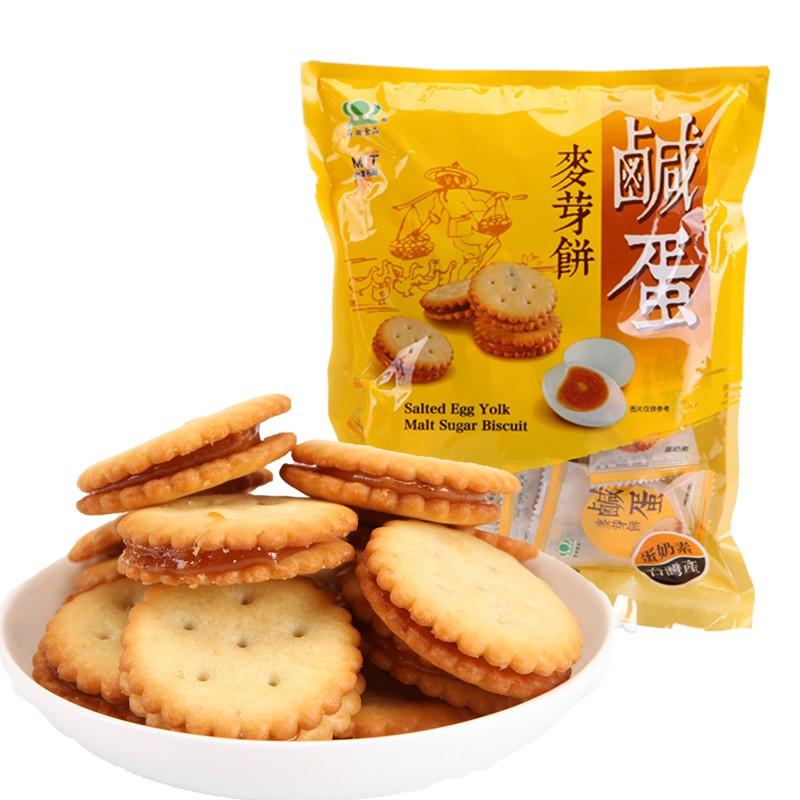 Bánh quy trứng muối Đài Loan 180g - 3211560 , 859192487 , 322_859192487 , 80000 , Banh-quy-trung-muoi-Dai-Loan-180g-322_859192487 , shopee.vn , Bánh quy trứng muối Đài Loan 180g
