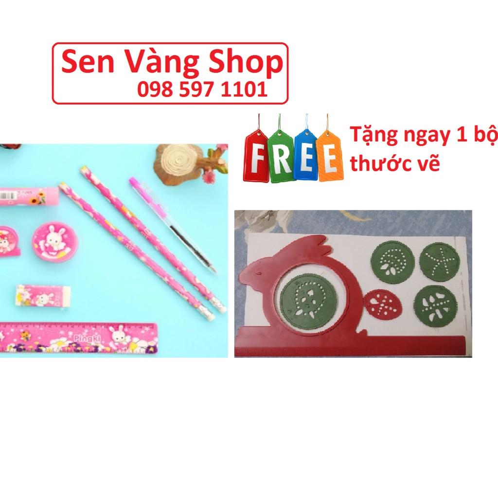 Bộ dụng cụ học tập 9 món Pingki - Tặng 1 bộ thước vẽ sáng tạo cho bé