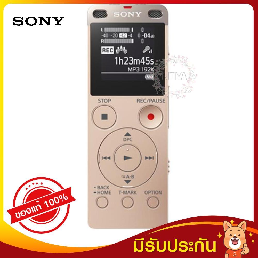 SONY เครื่องบันทึกเสียง 4GB สีทอง UX Series รุ่น ICD-UX560F N (9344)