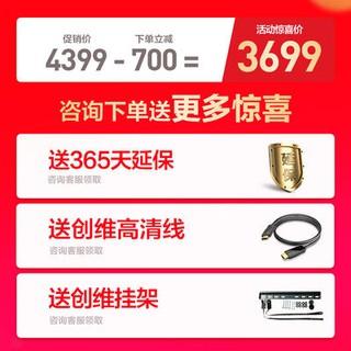Sáng duy 5T 65 inch 4K siêu HD TV mạng thoại thông minh Màn hình LCD màn hình nhà màu A5
