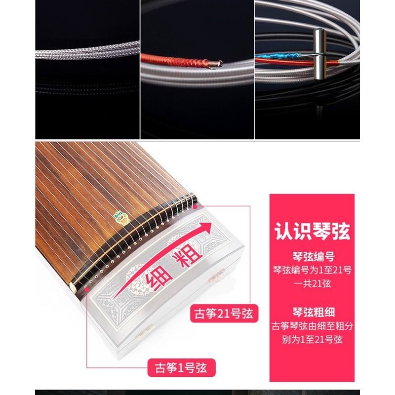 Dây đàn guzheng loại B đôn hoàng