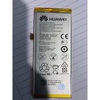 Pin Huawei P8 Lite/ALE-L21/ALE-L04/HB3742A0EZC+/P8 Lite Smart/p8 lite dual sim