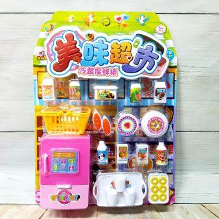 Bộ đồ chơi siêu thị thực phẩm gia đình (333-58)