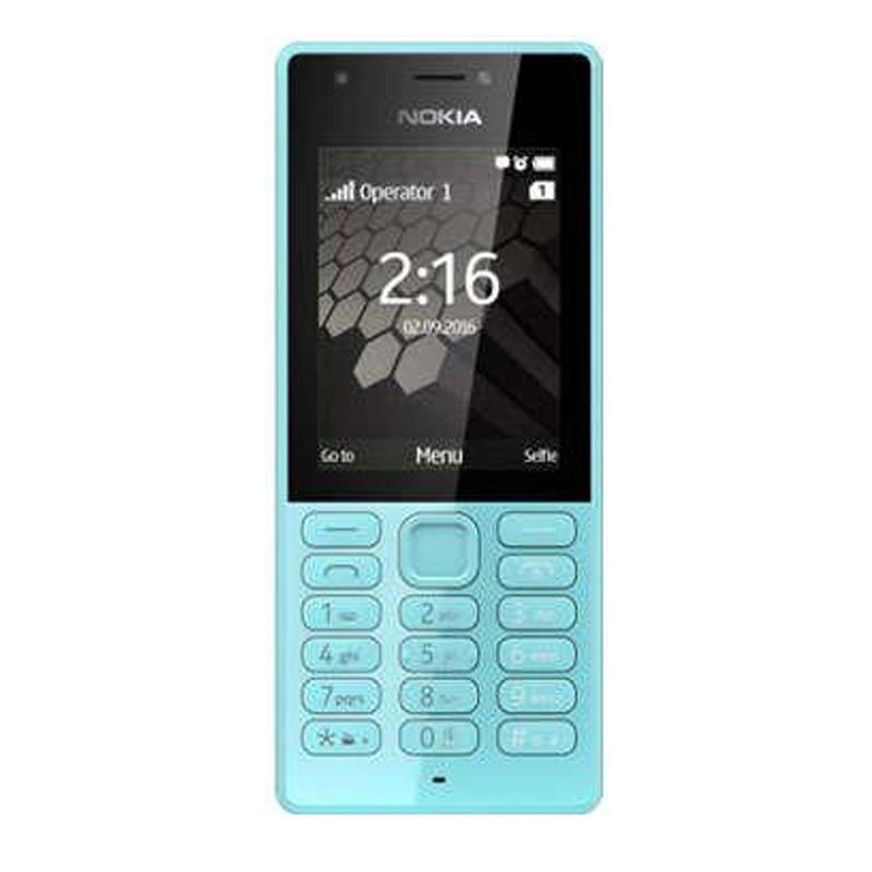 Điện thoại Nokia 216 Đen - Chính hãng