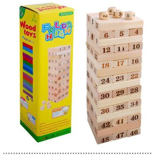 Siêu rẻ Đồ chơi rút gỗ loại to đại kiểu mới