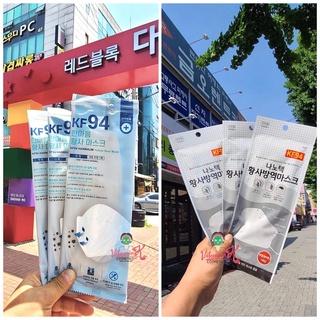 [ẢNH THẬT TẠI HÀN] KHẨU TRANG KF94 LỌC BỤI MỊN HÀN QUỐC HANMAUM KOREA & NANOTECH KOREA thumbnail