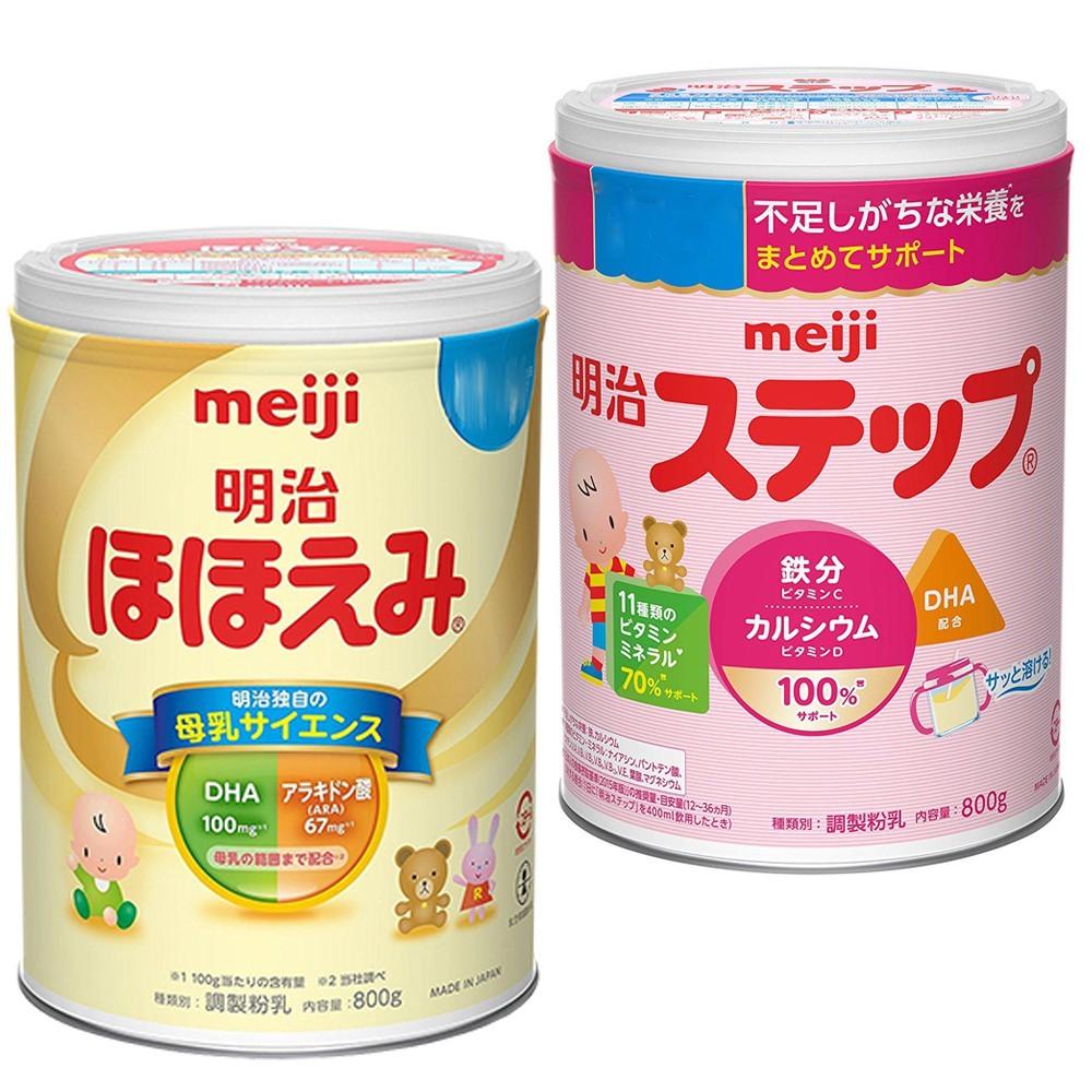 Sữa Meiji 0 (800g) và Meiji 1-3 (800g) mẫu mới nội địa Nhật | Shopee Việt  Nam
