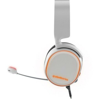 Tai nghe SteelSeries Arctis 5 White 7,1 - SHOPIT - GAMINGCHUABOC