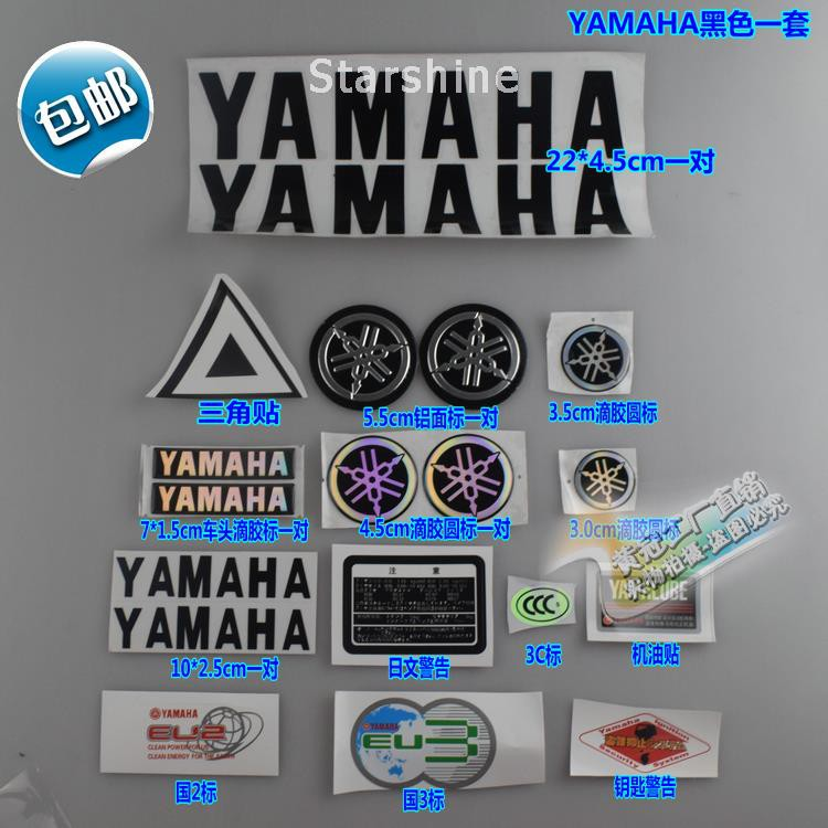 Yamaha Fuxi Qiaoge Xunying motorcycle labeling full car logo decals still Lingying News Eagle full set of stickers