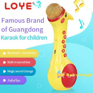 ì _ íToddler Baby´s Wireless Music Microphone Fawn Shape Karaoke Early Education Toy