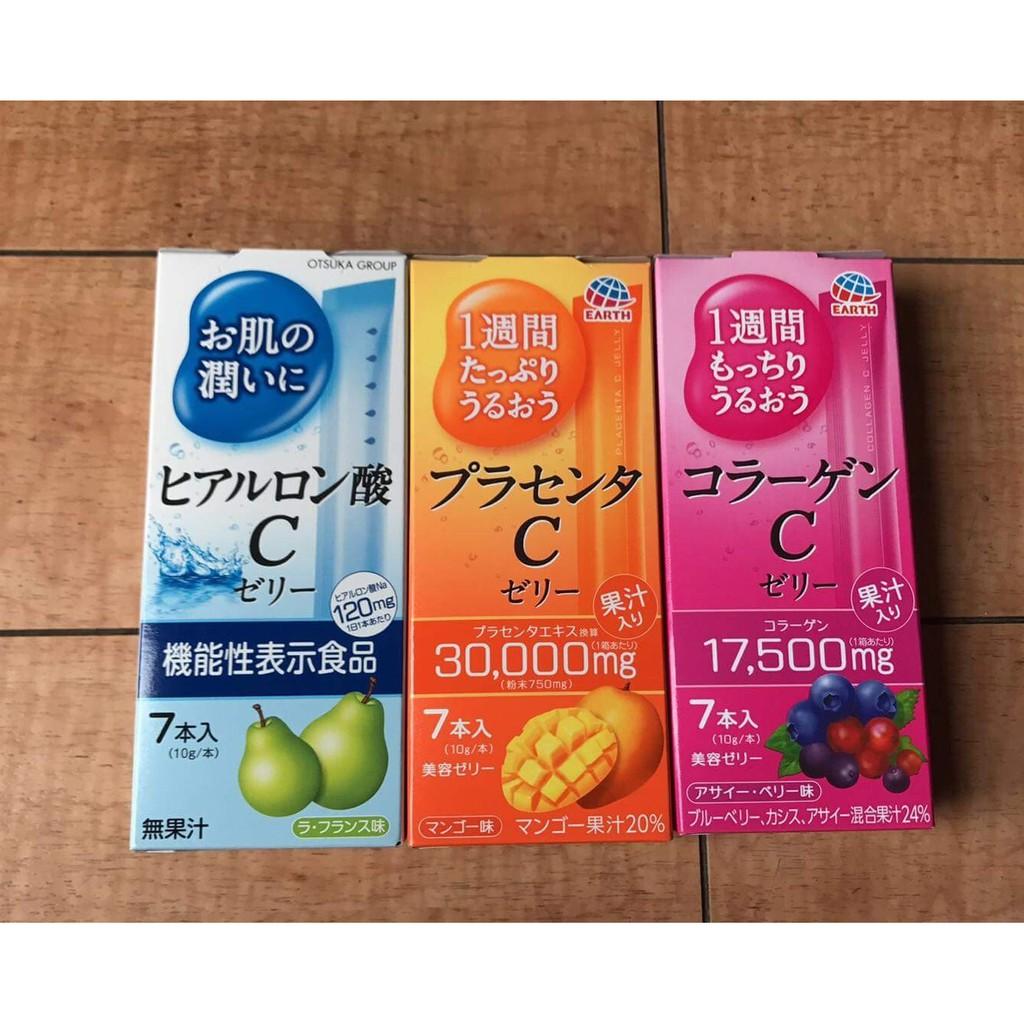 SALE Thạch hyaluronic C - placenta C - collagen C Otsuka Group Nhật Bản