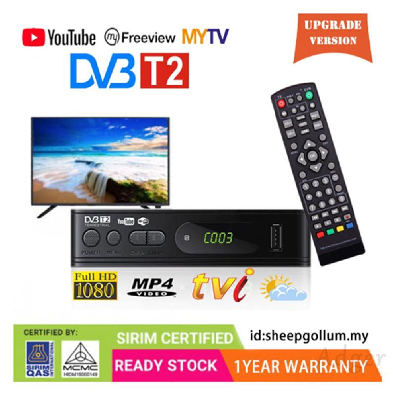 COD✦ DVB-T2 Set-top Box Receiver Is Powerful And Efficient Supports Languages Multiple 806