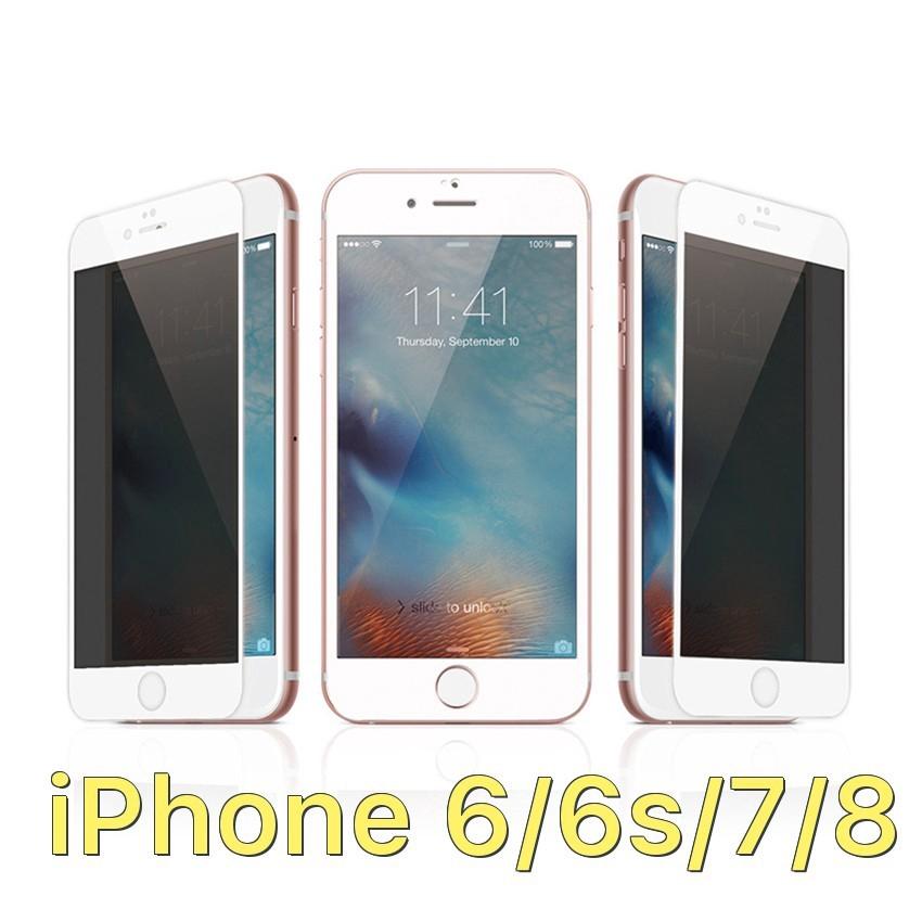 Kính cường lực chống nhìn trộm full màn hình BOSS cho iPhone 6/6s/7/8 - 2845355 , 1344078420 , 322_1344078420 , 131000 , Kinh-cuong-luc-chong-nhin-trom-full-man-hinh-BOSS-cho-iPhone-6-6s-7-8-322_1344078420 , shopee.vn , Kính cường lực chống nhìn trộm full màn hình BOSS cho iPhone 6/6s/7/8