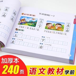 sách vải học tập cho bé từ 3-4 – 5 tuổi