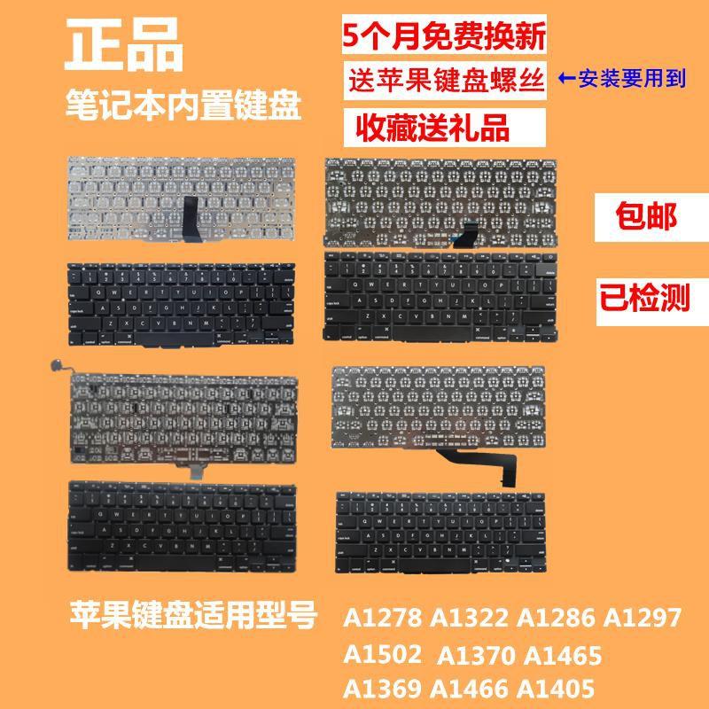#爆款 New Disassemble Macbook Pro Apple A1297 a1322 A1425 A1405 A1398 A1286 A1369 Keyboard