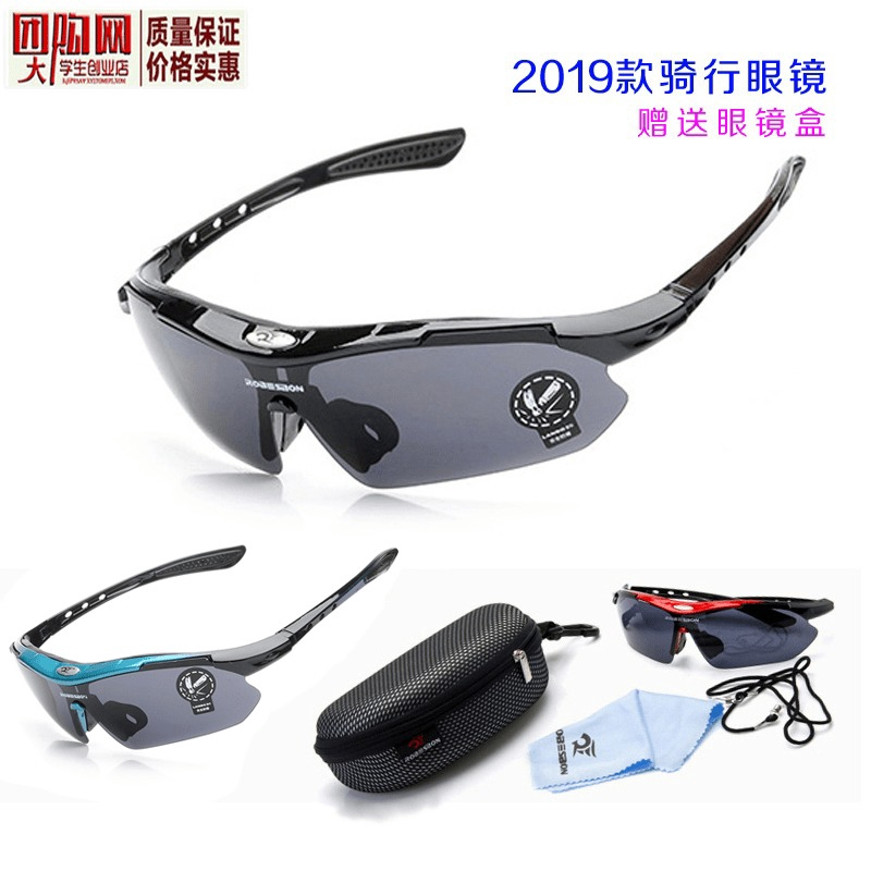 Kính❈✹❂Sichuan and Tibet dream Bicycle glasses riding mountain bike outdoor sports equipment anti-wind sand eyes disco
