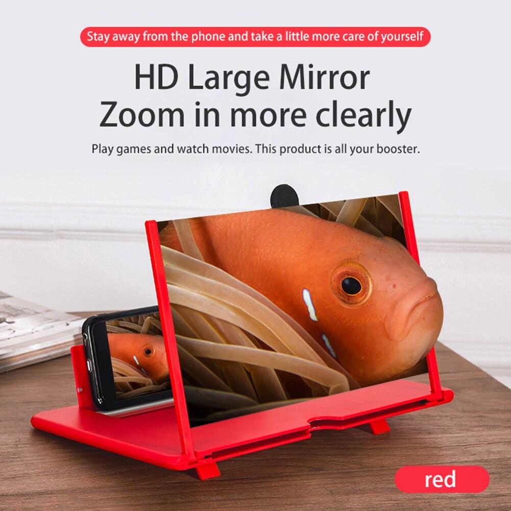 12/10 inch /HD Blu-ray Phone Screen Amplifier