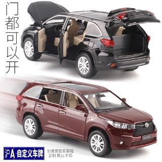 mô hình xe hơi đồ chơi bằng hợp kim