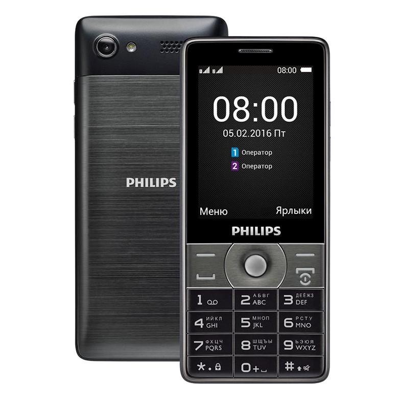 Điện Thoại Di Động Philips E570 Đen - Pin Trâu 147 Ngày Chờ - Hàng Chính hãng