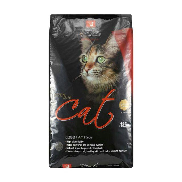 Hạt cat eyes cho mèo