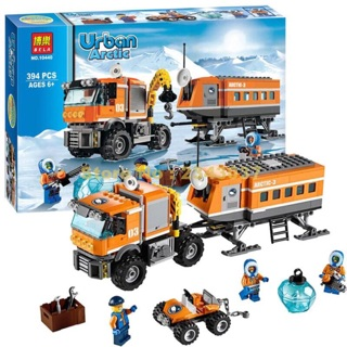 Bộ đồ chơi lego City Urban 10440- Thám hiểm cực bắc thumbnail