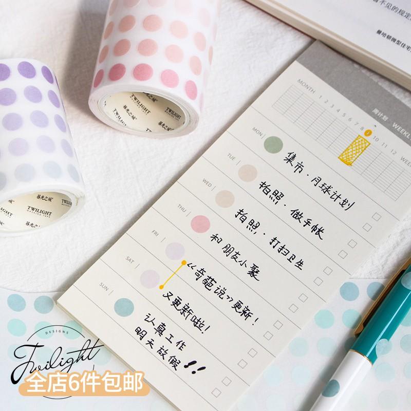 คำสั่งซื้อกว่า 199 รายการส่งของชำของชำของ Yunmu สติ๊กเกอร์ไล่ระดับ