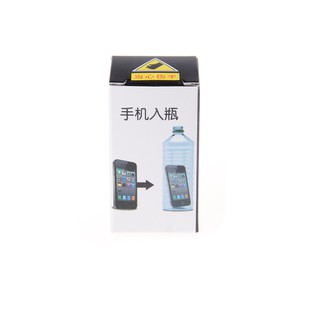 MUL❤ Mobile Phone In Bottle Close Up Street Magic Finger Prop Trick Illus