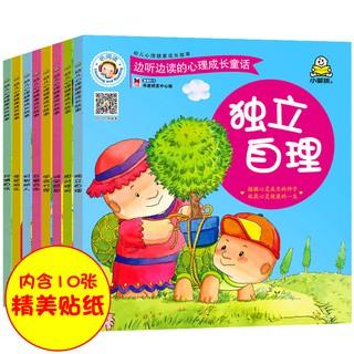 bộ đồ chơi giáo dục phát triển trí tuệ cho bé