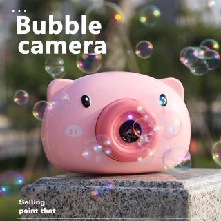 Cute bubble cartoon camera outdoor automatic bath children toys party supplies