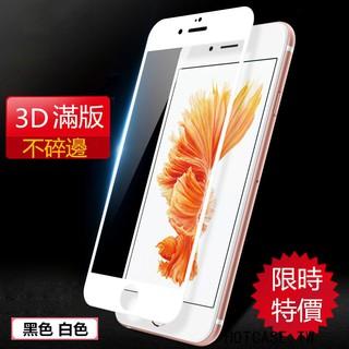 Kính Cường Lực Bảo Vệ Màn Hình Cho Iphone 8 7 Plus 6 S