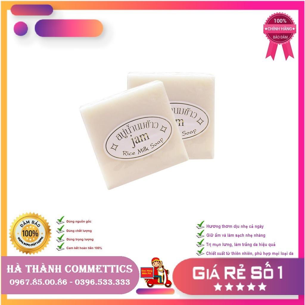Xà Phòng Cám Gạo 🏆 FREESHIP 🏆 Xà Phòng Kích Trắng Thái Lan Jam Rice Milk Soap Mẫu Mới Nhất ( vuông ) - Siêu Thơm