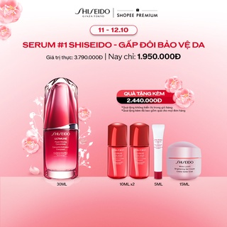 Tinh chất (serum)dưỡng da Shiseido Ultimune Power Infusing Concentrate 30ml