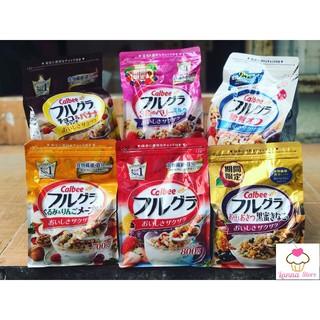 [HSD 9-10/2020] Ngũ cốc trái cây Calbee đủ 8 vị ngon tuyệt - Nhật Bản